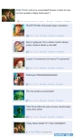 toy_story_facebook1