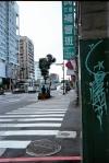 grafitti chino... igual que los grafittis de aca... pero con sentido.